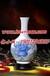 定做陶瓷茶具,陶瓷茶叶罐,北京礼品定制,陶瓷花瓶定做,陶瓷赏盘,定做陶瓷酒瓶