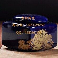 陶瓷花瓶定做,陶瓷酒瓶,陶瓷盘子定做,北京礼品定制,陶瓷花盆,陶瓷茶具定做
