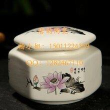 北京礼品定制,陶瓷大花瓶,陶瓷茶具,定做陶瓷酒瓶,陶瓷酒具,茶叶罐定制