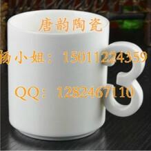 定做礼品杯子,北京陶瓷定做,咖啡杯定制,陶瓷杯子,定制水杯,陶瓷盖杯,办公盖杯