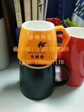 创意杯子定制,陶瓷茶杯,陶瓷杯子,定制马克杯,陶瓷咖啡杯,双层保温杯,定制杯子