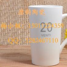 商务礼品杯-不锈钢水杯定制-陶瓷杯子-创意马克杯-北京瓷器定做-陶瓷茶杯-定制咖啡杯