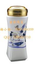咖啡杯定制,礼品杯子,陶瓷杯子,创意杯子定制