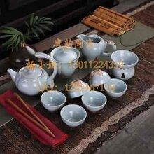 北京礼品定制-陶瓷花瓶定做-青花瓷茶叶罐-定做陶瓷酒瓶-陶瓷工艺盘