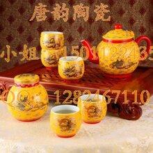 北京礼品定制-陶瓷酒杯-陶瓷酒具-陶瓷酒瓶-陶瓷大花瓶-定做陶瓷纪念盘-陶瓷定做
