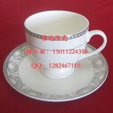 定做礼品杯子-骨瓷杯-陶瓷杯子定制-广告杯-办公杯-会议杯-北京瓷器定做-陶瓷盖杯