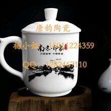 广告杯定制-企业定制杯子-办公杯-陶瓷盖杯-陶瓷杯子-咖啡杯定制-商务礼品杯