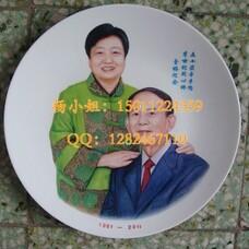 陶瓷工艺盘,茶叶罐定制,定做陶瓷酒瓶,定做陶瓷茶具