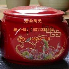 定做陶瓷盘子-北京瓷器定做-陶瓷赏盘-陶瓷茶叶罐-陶瓷看盘-陶瓷定做-陶瓷酒瓶定制
