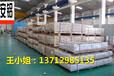 1050铝板(惠州铝板批发价格)
