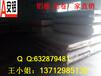 博罗//5052铝板