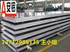 陈江铝板5052铝板博罗铝板现货厂