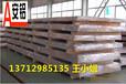 惠州铝板铝卷哪里有卖