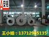 5052铝卷5052o态铝卷/惠州铝板厂