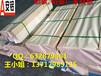 5052氧化铝板/博罗铝板厂/博罗批发铝板