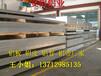惠州铝板博罗铝板氧化铝板厂