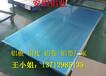 深圳0.4镜面铝国产镜面铝供货