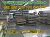 常平鎮鋁板東莞鋁板一噸多少錢
