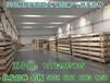 東莞中堂鎮5052鋁板東莞鋁板最新價格