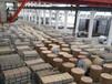 橫瀝7075超厚鋁板非標鋁板股份有限公司