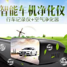 东莞凌速LS600智能车机净化仪图片