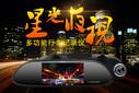 河南平顶山市行车记录仪凌速EMD506行车记录仪