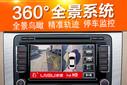 河南安阳市行车记录仪凌速LS360全景行车记录仪