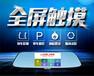 河南焦作市行车记录仪凌速EMD505智能后视镜车记录仪