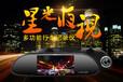 贵州毕节市行车记录仪凌速EMD506行车记录仪
