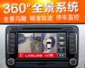 贵州兴义市行车记录仪凌速LS360全景行车记录仪