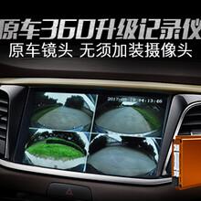安徽合肥市行車記錄儀凌速后視鏡行車記錄儀廠家直銷圖片