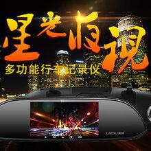 凌速行車記錄儀帶星光夜視的行車記錄儀圖片