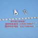OPGW光缆专用金具双耐张线夹OPGW光缆双支点悬垂线夹