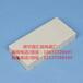 AJSADSS、OPGW光缆杆用、塔用、塑料、金属光纤终端盒