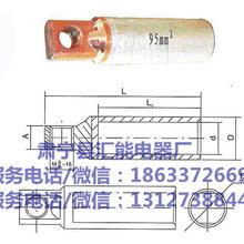 DTC,DTLC,CAL,欧式,美式,DTL-Q接线端子,线鼻子,冷压端子