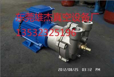 2BV5110水环真空泵CNC精雕机专用真空泵东莞深圳真空泵