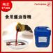 食品级特级蒸鱼豉油酱油增香香精