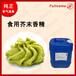 食用强烈刺激天然山葵芥末香精
