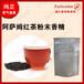奶茶专用食用阿萨姆红茶粉末香精