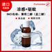 凉感剂清凉剂凉味剂COOLACT38D孟二醇PMDPURE