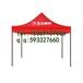 邢台艺林户外太阳伞广告帐篷定做邢台展销帐篷价格规格