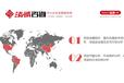 重慶建筑陶瓷項目可行性研究報告(建筑陶瓷項目立項申報規劃)