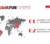 重庆绝缘成型件项目可行性研究报告(绝缘成型件项目立项申报规划)