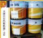 绍兴供应天津日石汽轮机油TURBINE32号汽轮发电机油