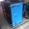 电镀冷水机