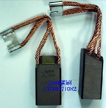 风力发电机MG1147电刷/原装进口摩根碳刷MG1147
