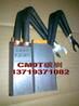 CM9T电机碳刷