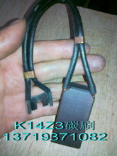 K14Z3碳刷_K14Z3电机碳刷_K14Z3碳刷图片