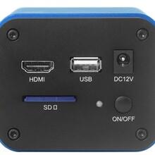 尼科NK-HDMI301PHHDMI输出1080P工业摄像机图片