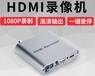 HDMITF卡便攜式會議醫學60HZ錄像機